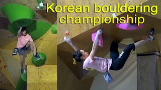 Korean Combined Championship 2020 - Bouldering by Bouldering TV