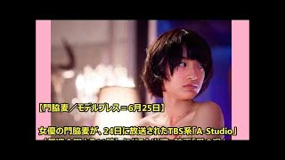 Nonton Popular Videos   Mugi Kadowaki   Love S Whirlpool Film Subtitle Indonesia Streaming Movie Download