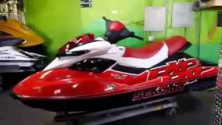 3. 2007 SEADOO RXP 215 HP SUPERCHARGER 1500 cc