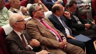 حفل توزيع الجوائز بالمعهد الملكي للثقافة الأمازيغية