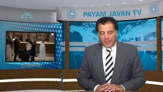 November 11, 2014 World News تلویزیون پیام جوان، اخبار ایران و جهان
