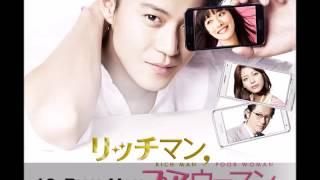 Video [Rich Man Poor Woman OST] 10.  Rich Man MP3, 3GP, MP4, WEBM, AVI, FLV September 2018