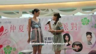 Ana R.分享化妝心得 - 仲夏迷人彩妝派對@上水廣場