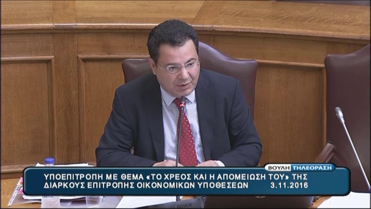 Υποεπιτροπή «το Χρέος και η Απομείωσή του» της Διαρκούς Επιτροπής Οικονομικών Υποθέσεων (03/11/2016)