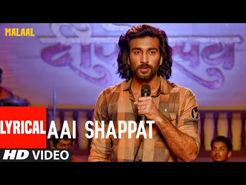 MALAAL: Aai Shappat Video