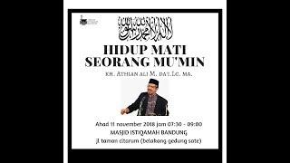 Descargar MP3 Athian Ali M