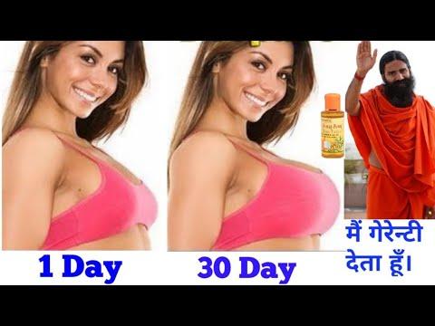 Patnjali Breast Oil Breast Increase Fast