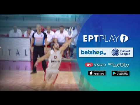 ΧΟΛΑΡΓΟΣ – ΠΑΟΚ στο ΕΡΤPlay1 (Trailer ) | 27/10/18 | BETSHOP BASKET LEAGUE
