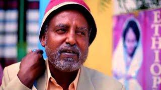 መኮንን ለአከ - አዲስ ፊልም -   New Ethiopian Movie 2019