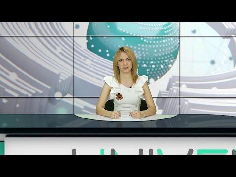 Новости КФУ от 05.05.2017