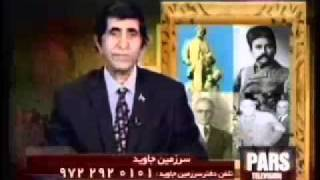 Bahram Moshiriاسلام و کومونیزم اساس لات پروری