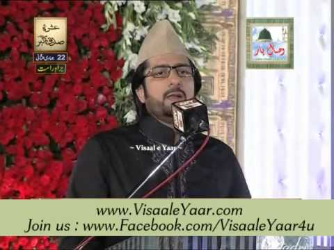Tasleem Sabri 22-04-2014 Mehfil Milad At Eidgah Sharif Rawalpindi.By Visaal