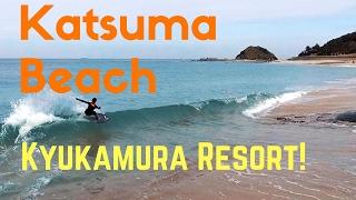 Katsuma Beach - Shikanoshima is a Drone Paradise
