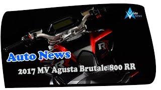 9. MUST WATCH !!! 2017 MV Agusta Brutale 800 RR Price & Spec