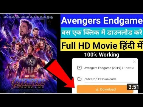 How To Download Avengers The Endgame On Mobile || New Tricks || 100% Work || Full HD ||