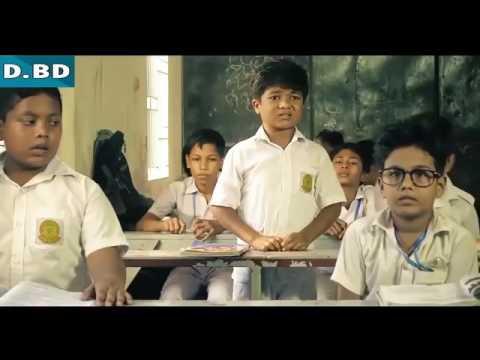 দম ফাটানো গরুর রচনা  ।। হা হা হা ।। বাংলা ফানি ভিডিও