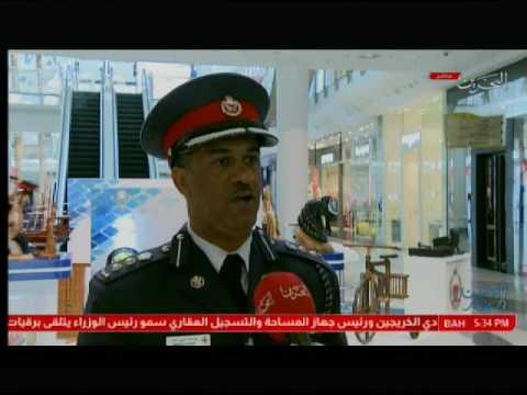 برنامج البحرين اليوم (أسبوع النزيل الخليجي) 2016/12/28