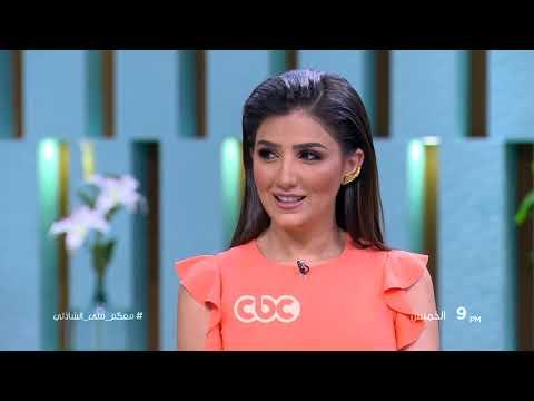 """محمد سامي يتحدى مي عمر في حلقة الخميس من """"معكم منى الشاذلي"""""""
