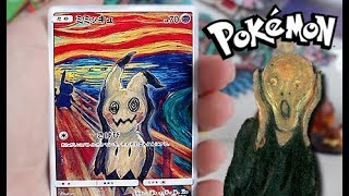 "RARE ""The Scream"" Pokemon Card Unboxing!!! by Unlisted Leaf"