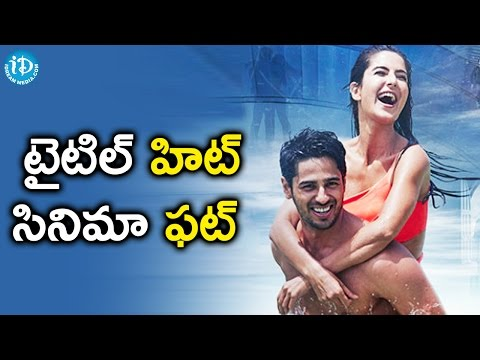 Baar Baar Dekho Movie Review - BBD Fails to Impress || Tollwood Tales