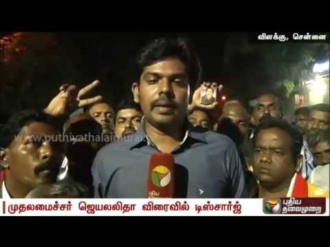 Apollo-Doctors-break-the-Rumors-by-announcing-the-Recovery-result-of-TN-CM-Detail-Report