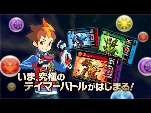 《龍族拼圖 Z:龍使對戰》公開最新影像 確認遊戲流程及「Z 獎勵」