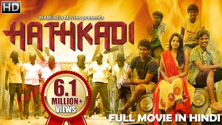 Video New Hathkadi (2018) | Hindi Dubbed Full Movie 2018 | New South Indian Full Hindi Dubbed Movie MP3, 3GP, MP4, WEBM, AVI, FLV Juni 2018