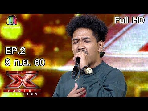The X Factor Thailand   EP.2   8 ก.ย. 60 Full HD