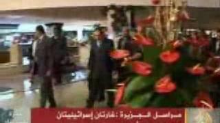 tawato2 al7okam al3arab