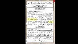 Please watch in FULL HD (1080p HD) to read the Quran.93. Surah Adh-Duha {Sudais} [15 Line - Quran Line for Line] [Full HD 1080p]