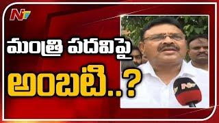 Does Ambati Rambabu Expect Ministry In YS Jagan Cabinet?