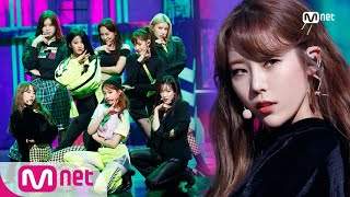 Video [gugudan - Not That Type] Comeback Stage   M COUNTDOWN 181108 EP.595 MP3, 3GP, MP4, WEBM, AVI, FLV November 2018