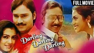 Darling Darling Darling   Bhagyaraj, Poornima   Romantic Tamil Movie   Tamil Full Movie