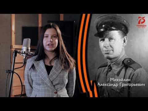 Арзамасцам-участникам Великой Отечественной войны посвящается…