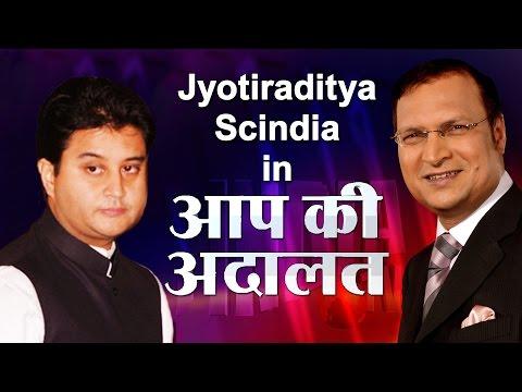 Jyotiraditya Madhavrao Scindia In Aap Ki Adalat (Full Episode)   India TV