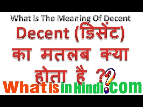 What is the meaning Decent in Hindi | Decent ka matlab kya hota hai