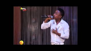 Balageru Idol: Tofik Seid Performing Tsegaye Eshetu's Song | 4th Audition