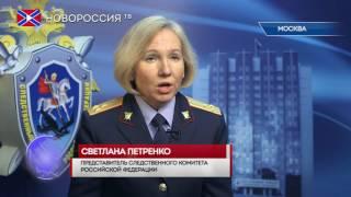 Освобожден гражданин РФ, похищенный СБУ