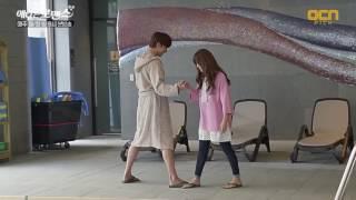 Video My Secret Romance 애타는로맨스 || Song Ji Eun 송지은 & Sung Hoon 성훈 Best Couple || Part 2/4 MP3, 3GP, MP4, WEBM, AVI, FLV Agustus 2018