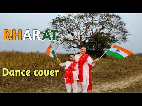 Bharat Manikarnika Dance || Bharat Dance || Patriotic Dance