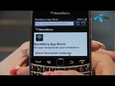 BlackBerry -  &  App World  OS5