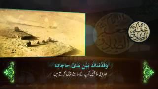 Tawassul Dua  -دعاء التوسل - Haaj Mahdi Samavati - Arabic sub Urdu