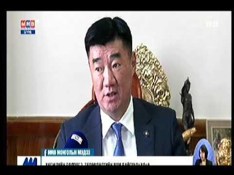 Монгол Улсын хөгжлийн бодлого төлөвлөлтийг зангидаж ажиллах яамыг байгуулахын тулд үндэсний хөгжлийн газар дээр тулгуурлана