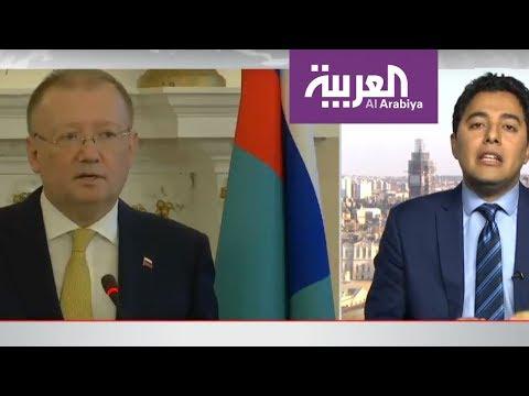 العرب اليوم - روسيا تتهم بريطانيا بتعمد تدمير الأدلة