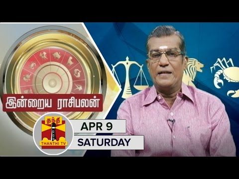 Indraya-Raasipalan-9-4-2016-By-Astrologer-Sivalpuri-Singaram--Thanthi-TV