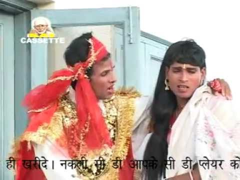 Video Angika Naach Program Bhag 3 Bhojpuri Natak Drama Of 2012 By Ashok Pasvaan download in MP3, 3GP, MP4, WEBM, AVI, FLV January 2017