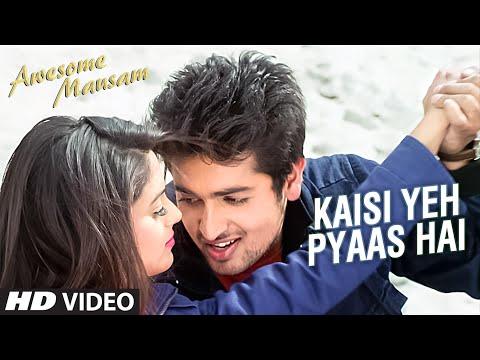KAISI YEH PYAAS HAI Video Song | Awesome Mausam |  K.K., PRIYA BHATTACHARYA | T-Series