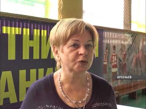 В Арсеньеве стартовало открытое первенство Приморского края по плаванию