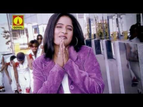 Paper Ya Pyar - Harman Sidhu & Miss Pooja - Best Punjabi Romantic Songs