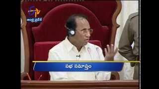 6th-ghantaraavam-4-pm-heads-andhra